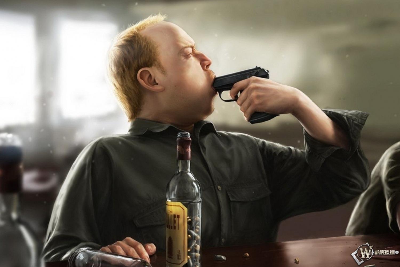 Прикольные картинки мужик с бутылкой