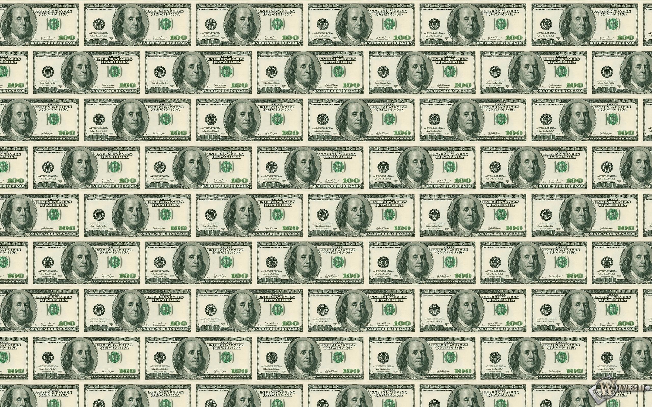 соорудили картинки денег распечатать черно белые когда