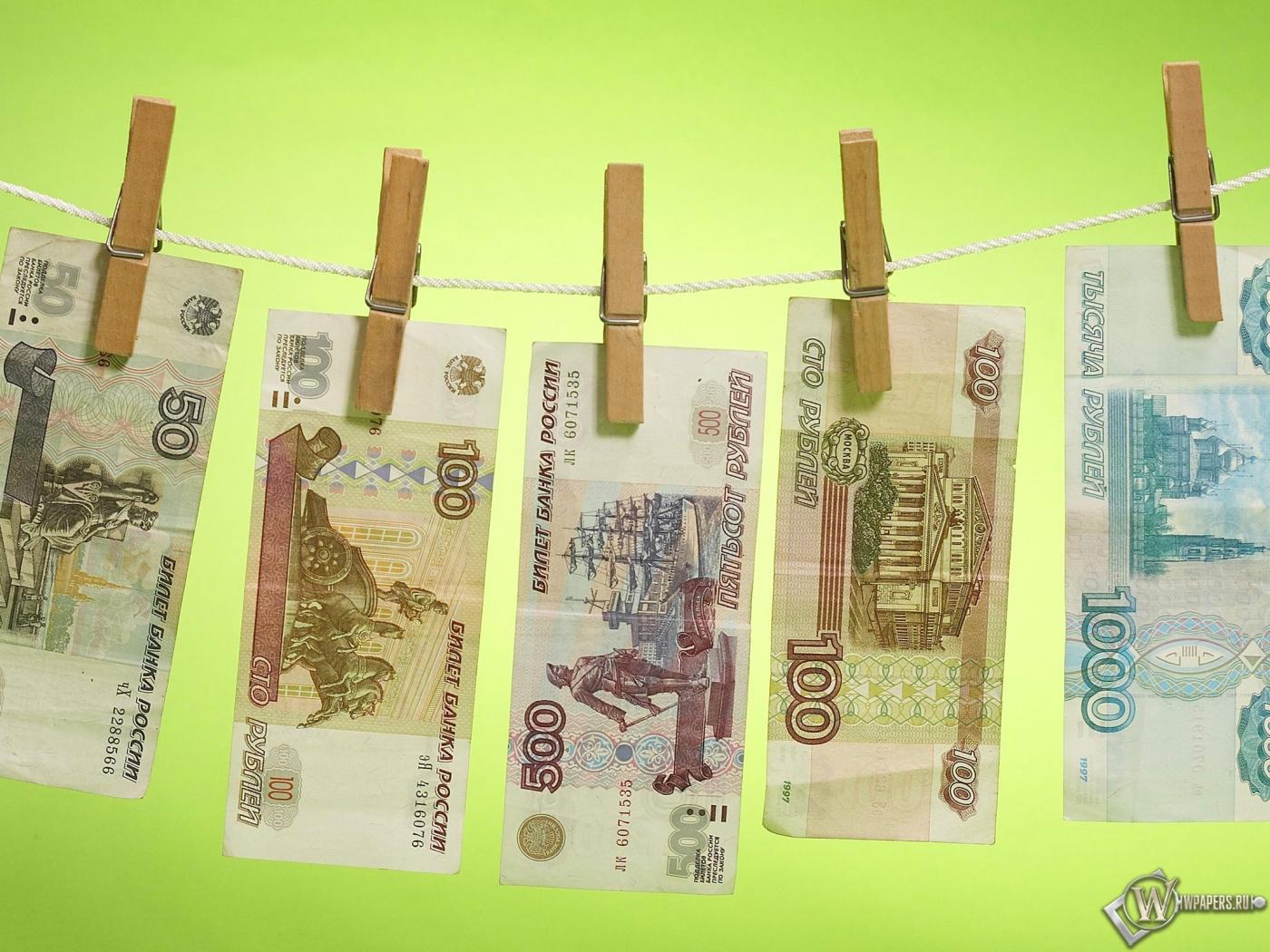 Деньги на просушке 1400x1050