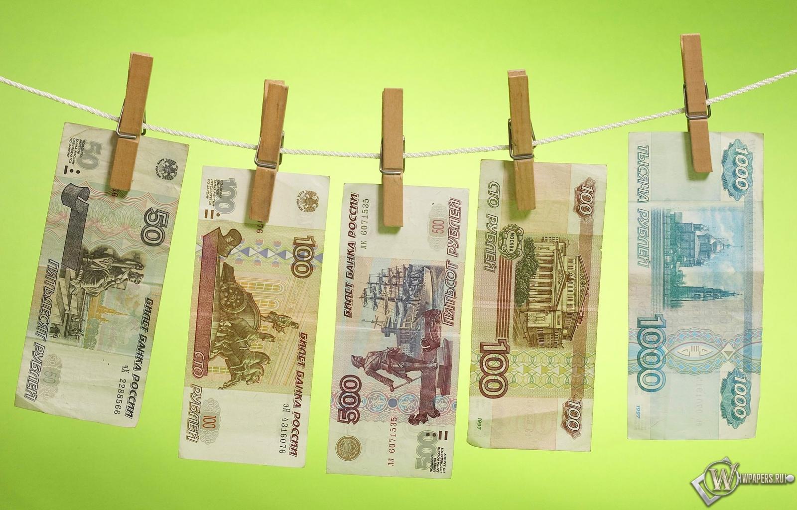 Деньги на просушке 1600x1024