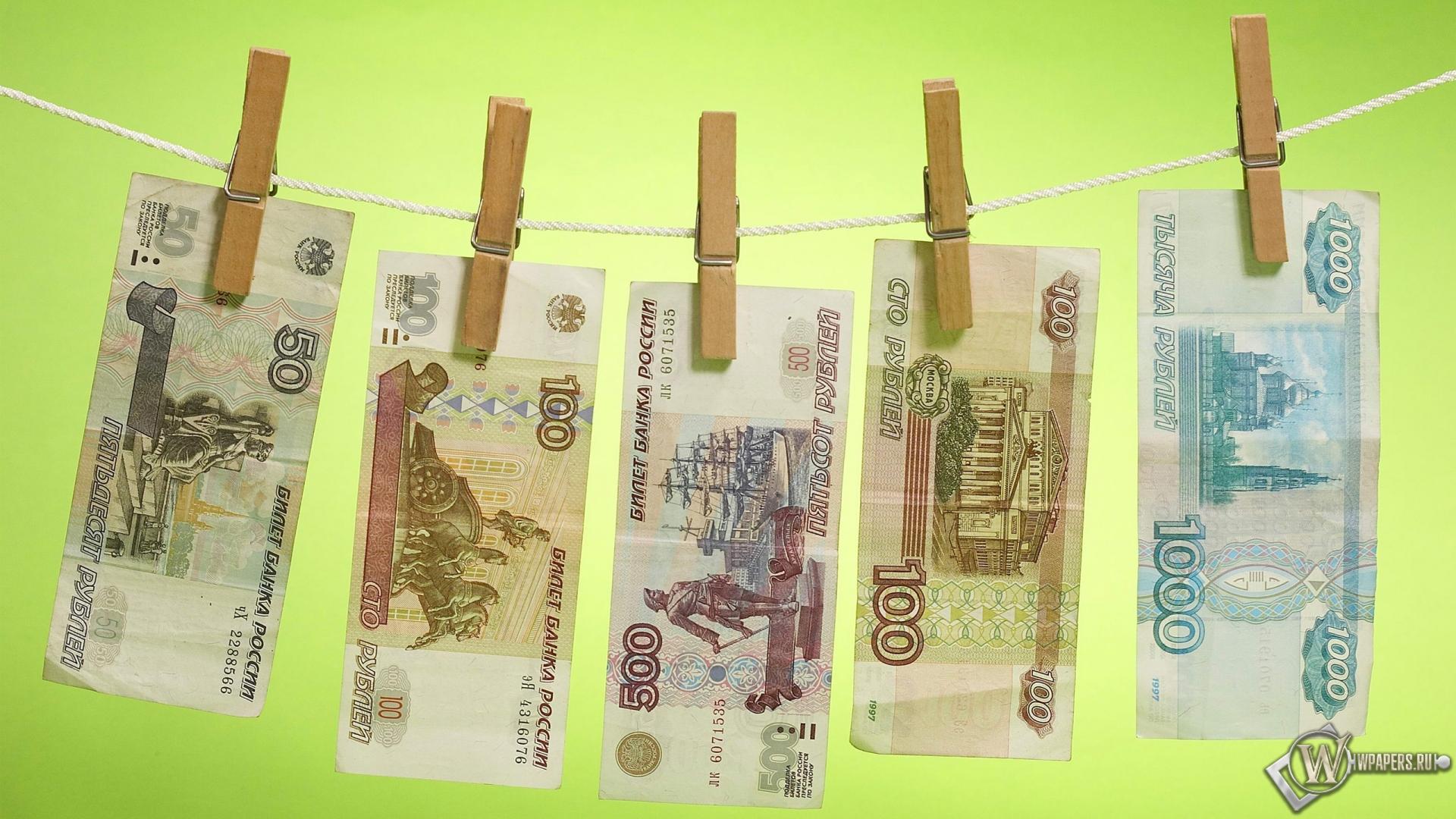 Деньги на просушке 1920x1080