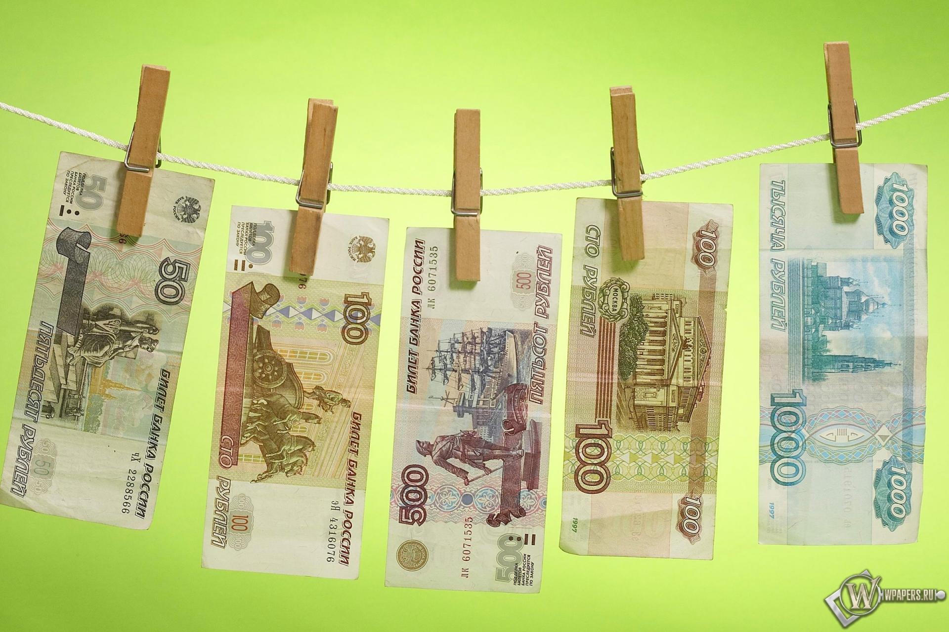 Деньги на просушке 1920x1280