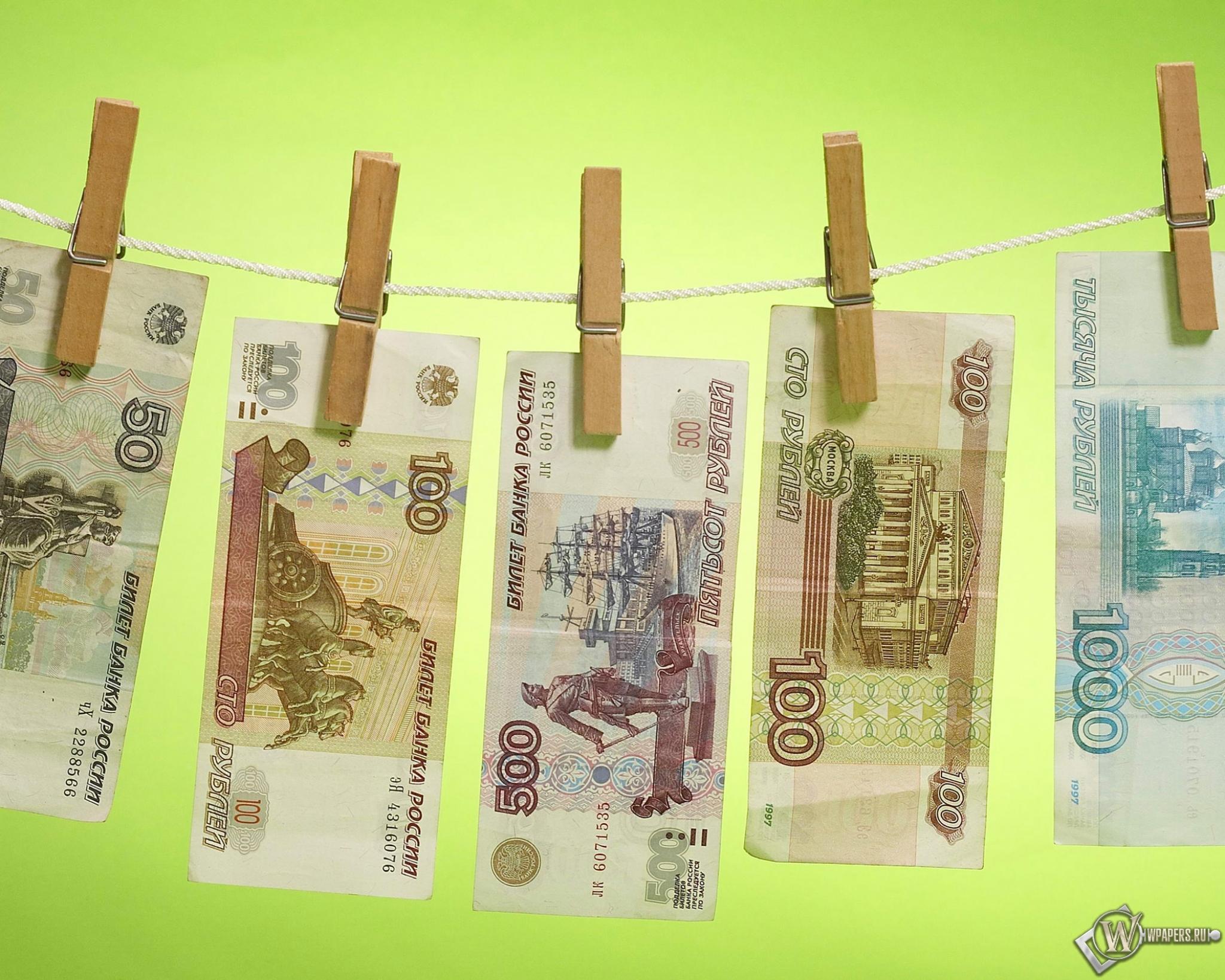 Деньги на просушке 2048x1638