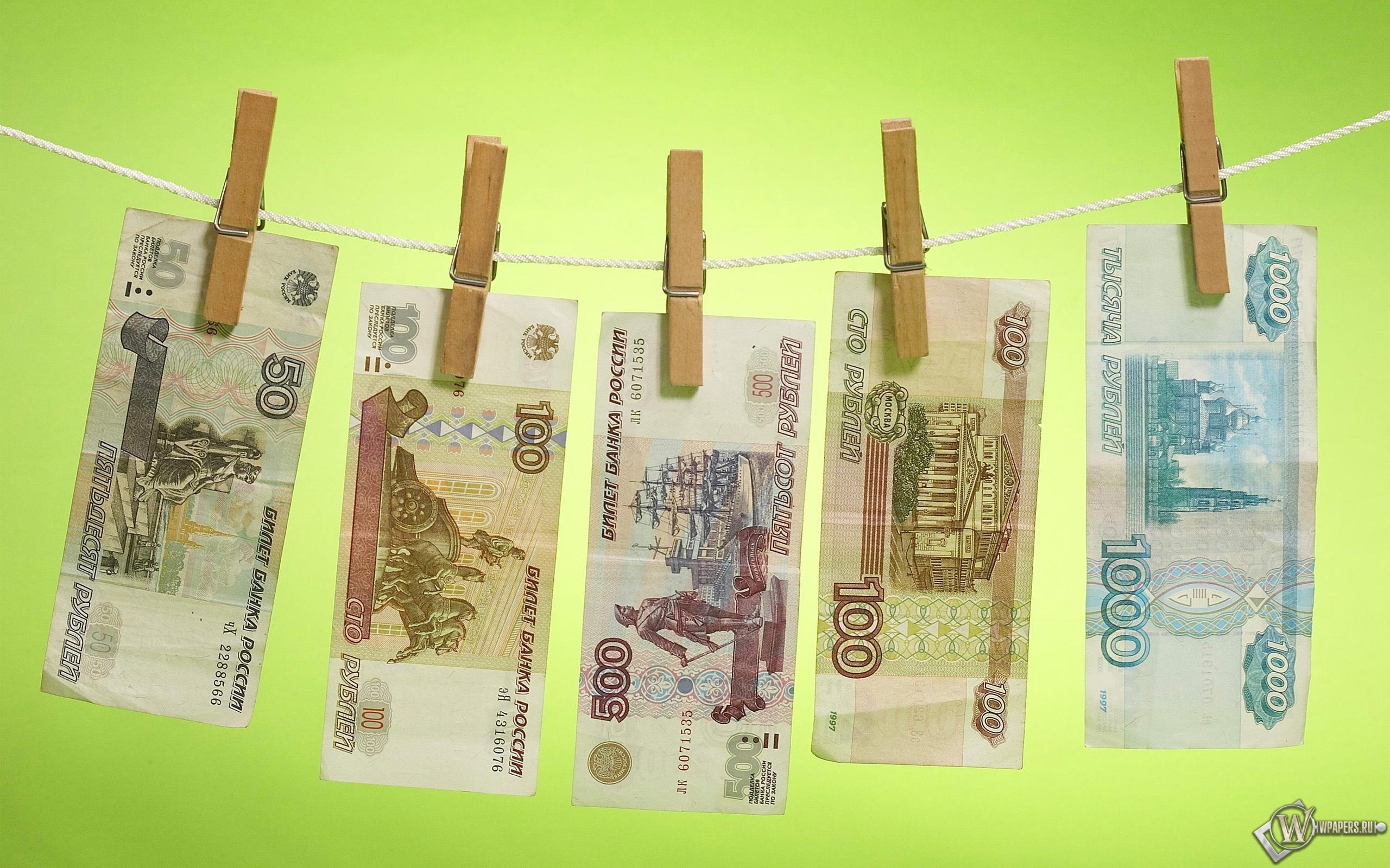 Деньги на просушке 2560x1600