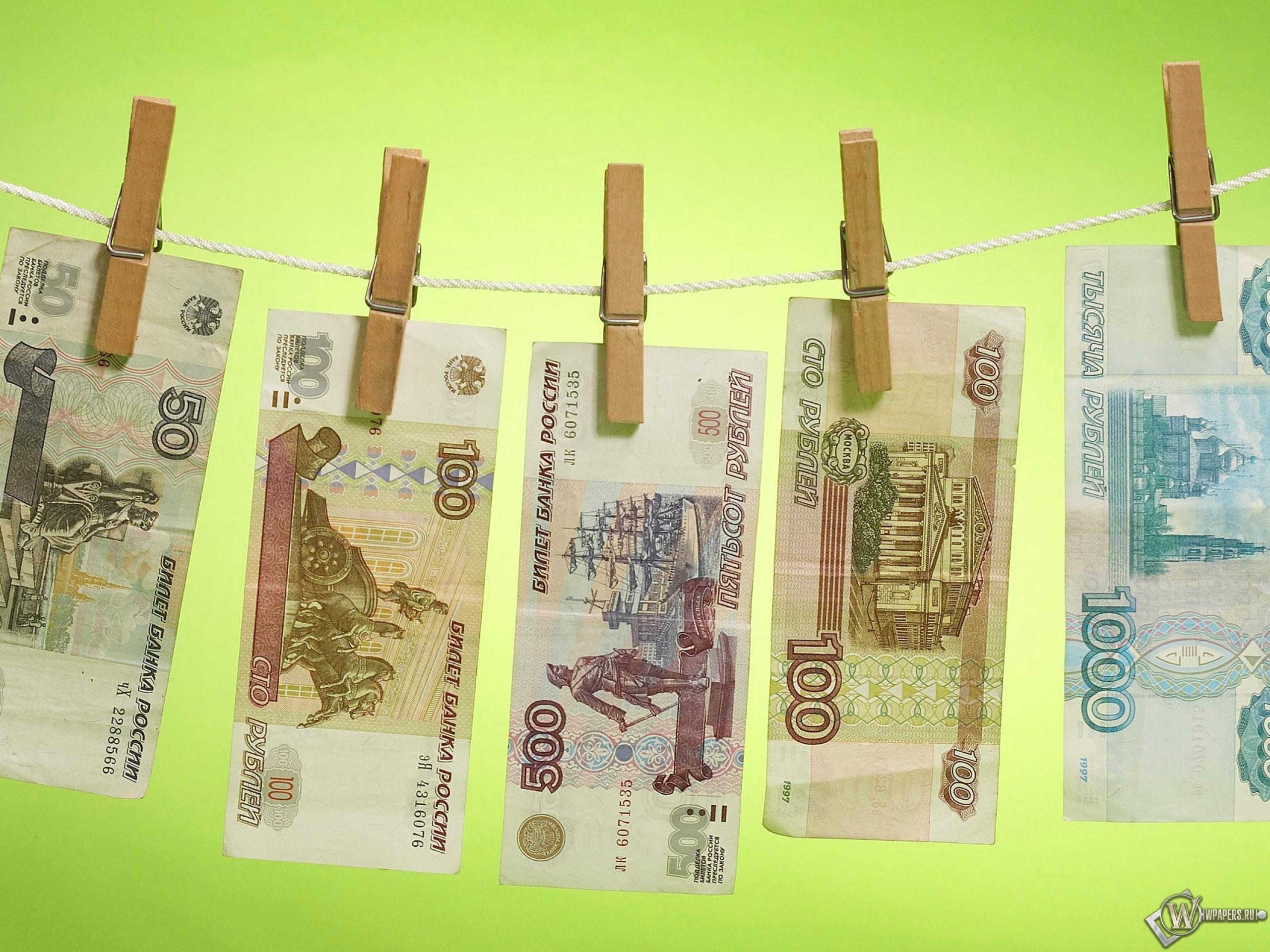 Деньги на просушке 2560x1920