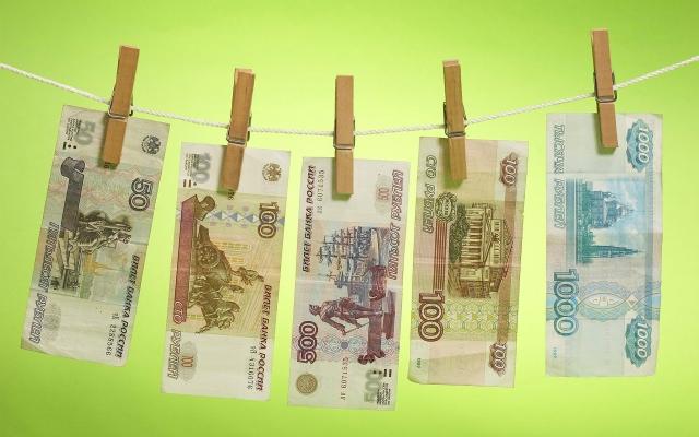 Деньги на просушке