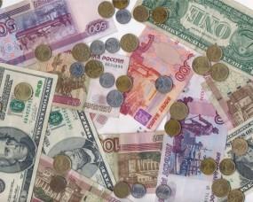 Монеты и бумажные