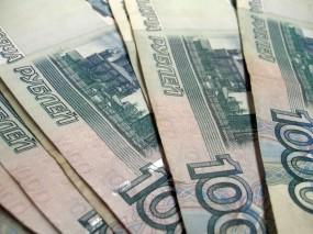 Обои Тысяча рублей: Банкноты, Купюры, Деньги, Валюта, Банкнота, Деньги