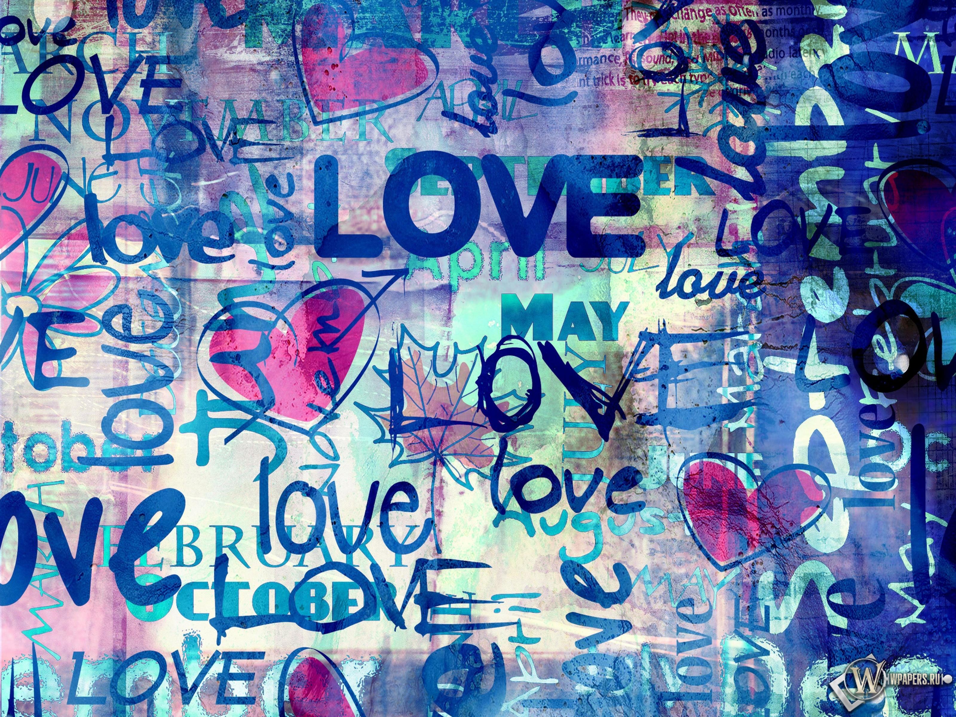 любовь на рабочий стол картинки
