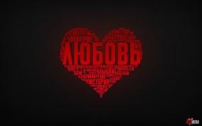 Обои Любовь: Любовь, Сердце, Настроение, Настроения