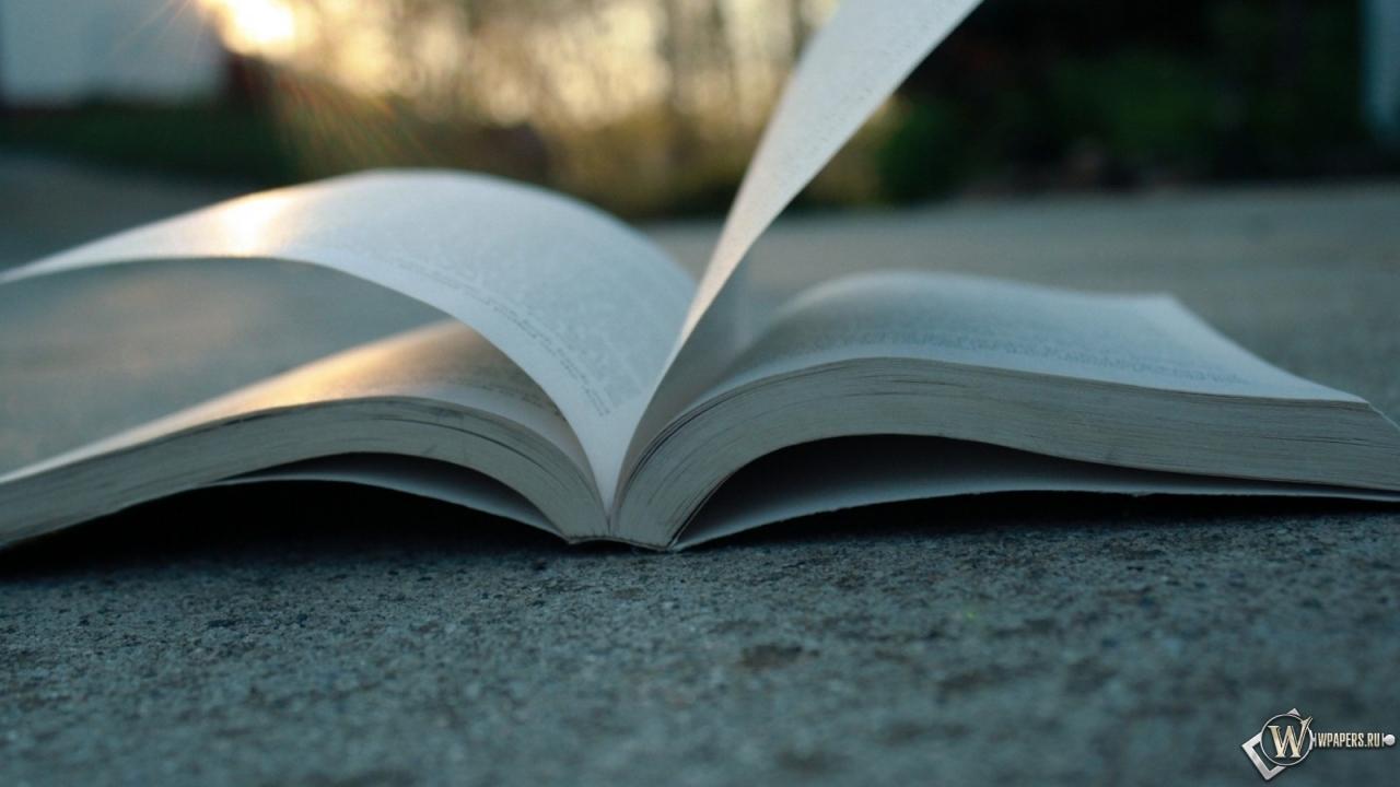 Раскрытая книга 1280x720