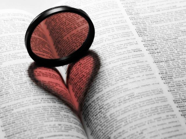 Любовь к книгам