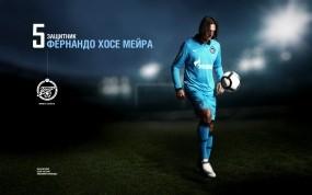 Обои Фернандо Хосе Мейра: Футбол, Футболист, Мяч, Мужчина, Спорт