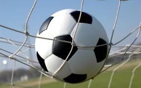 Обои Гол!: Сетка, Мяч, Ворота, Спорт