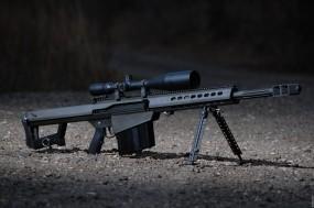 полу-автоматическая винтовка