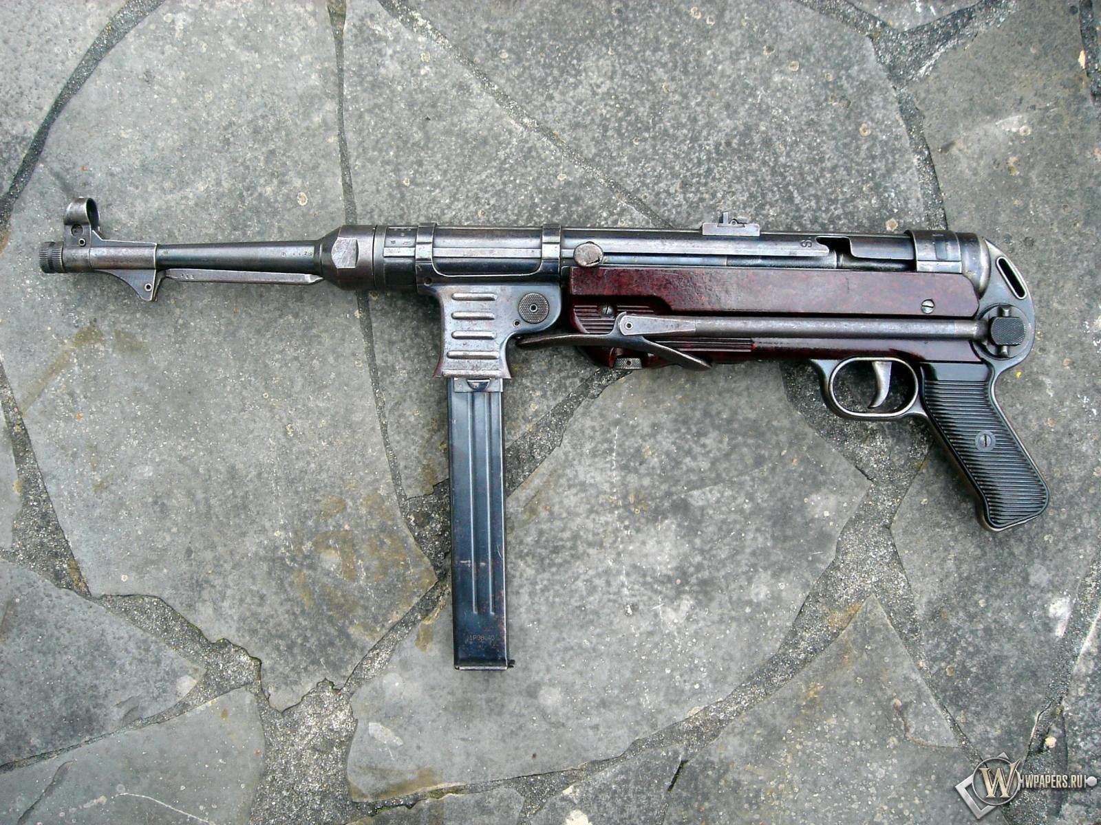 MP-40 1600x1200