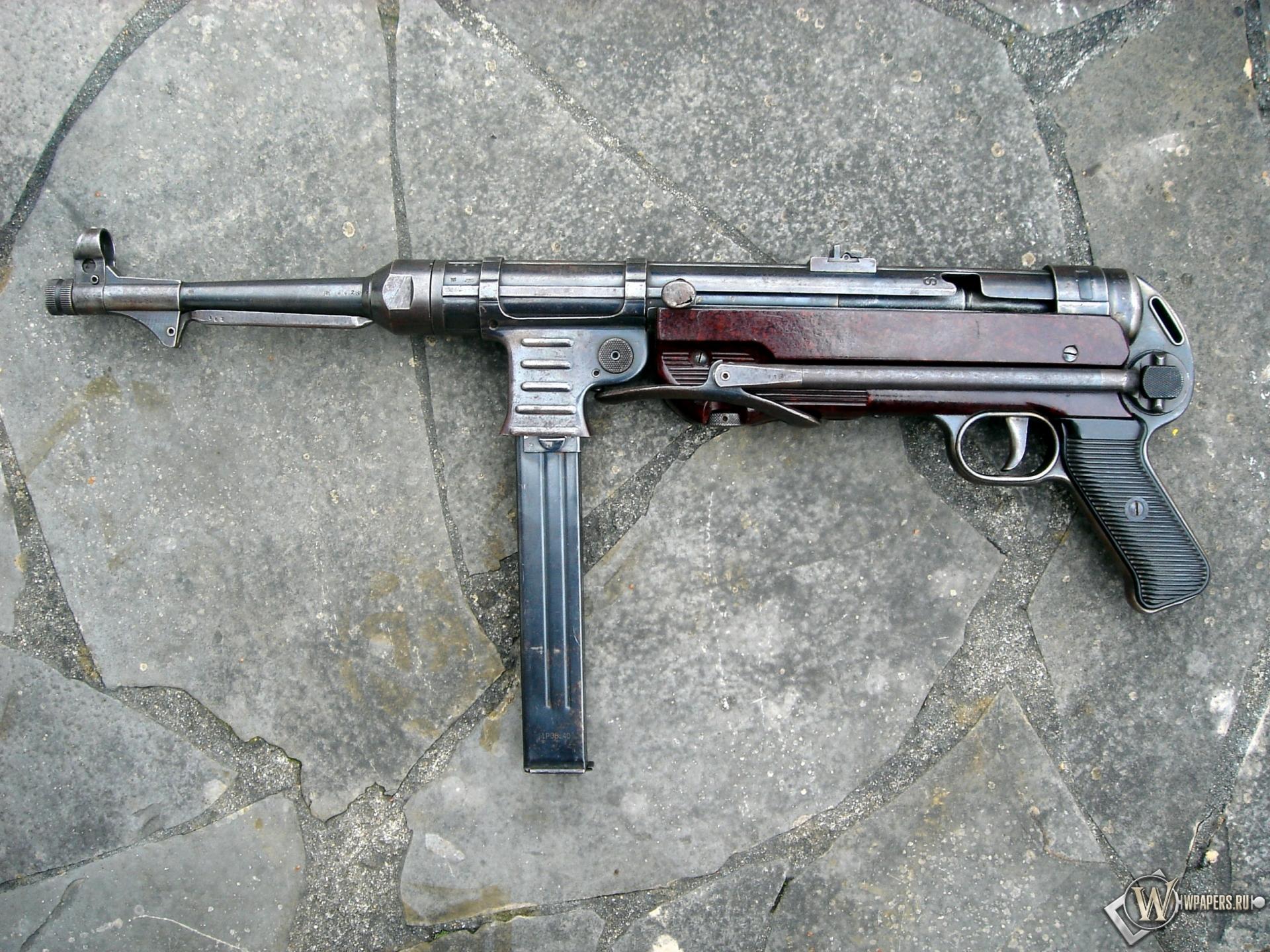 MP-40 1920x1440