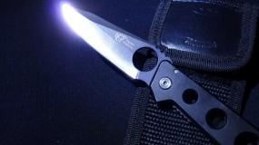 Норвежский нож