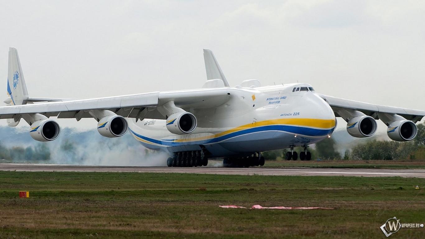 Ан-225 Мрия 1366x768