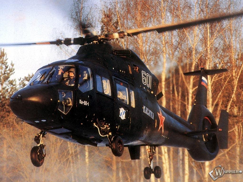Вертолет Ка-60 (Касатка) 1024x768