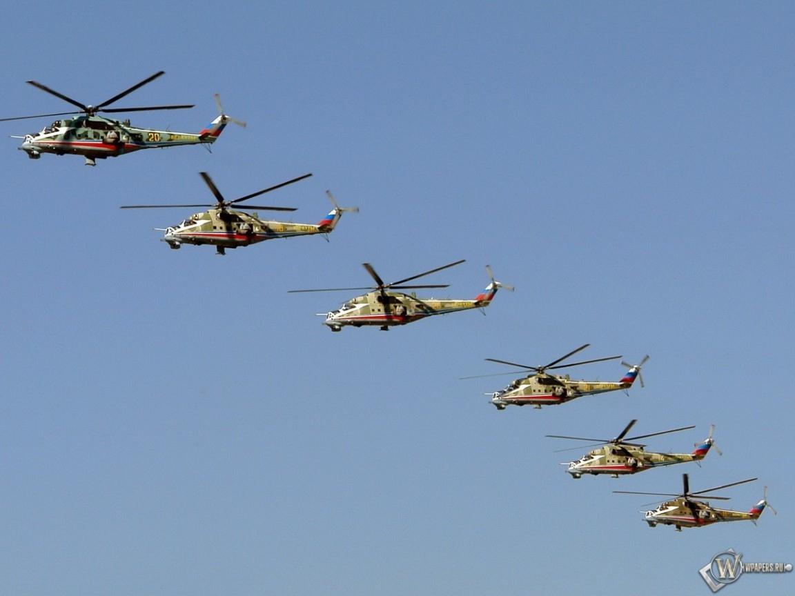 Вертолетное Авиашоу Ми-24 1152x864