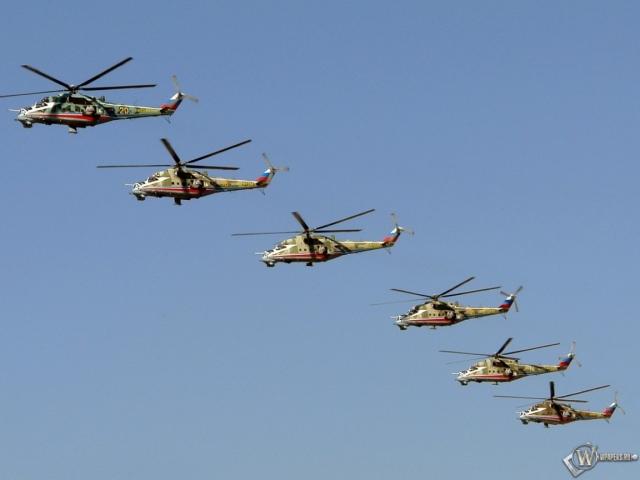 Вертолетное Авиашоу Ми-24