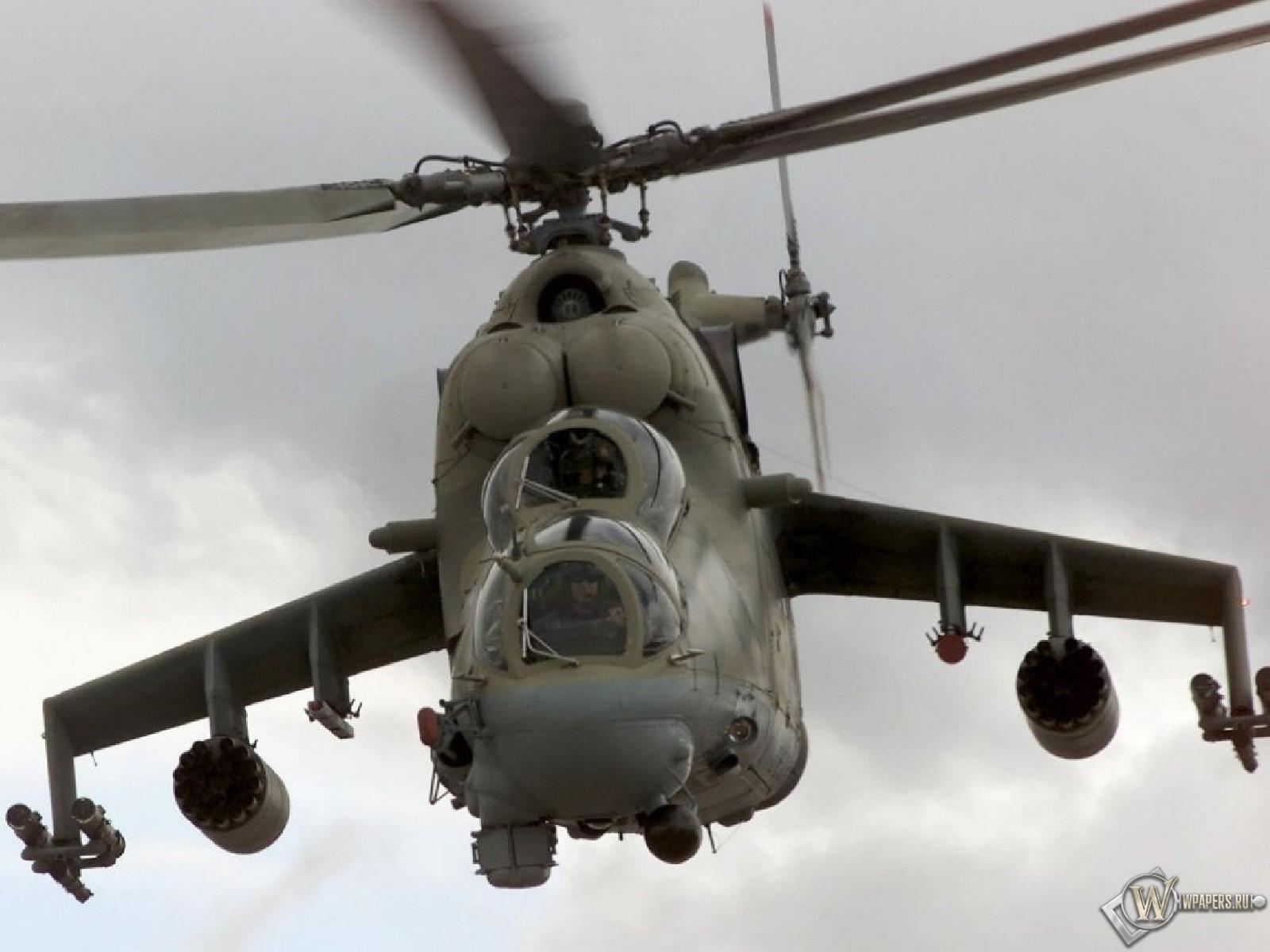Вертолет МИ-24ПТ 1600x1200
