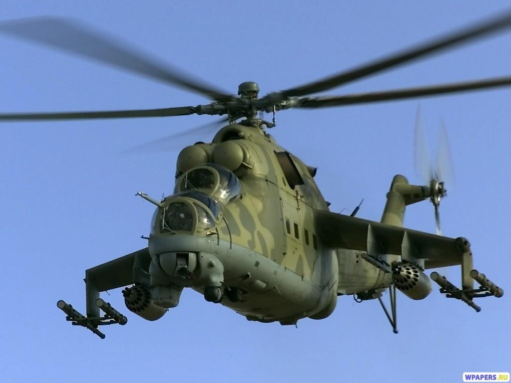 Вертолет МИ-24Д 1024x768