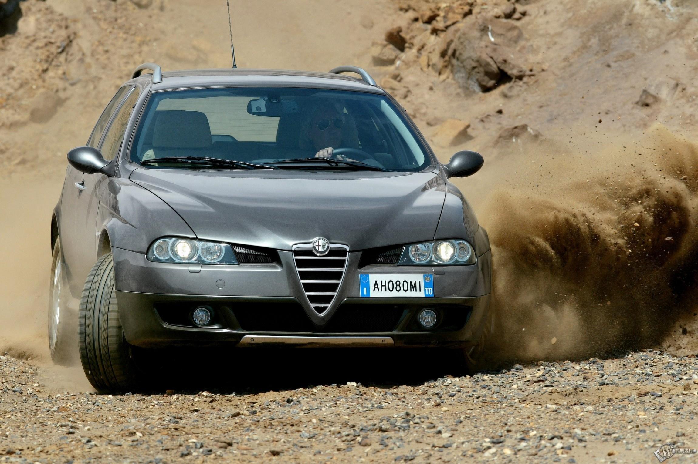 Alfa Romeo Q4 Crosswagon 2300x1530