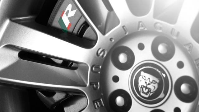 Диск от Jaguar XKR
