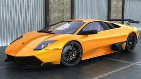 Обои Lamborghini: Lamborghini, Оранжевый, Lamborghini