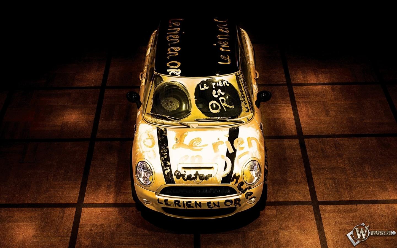 Mini Wash Me 1440x900