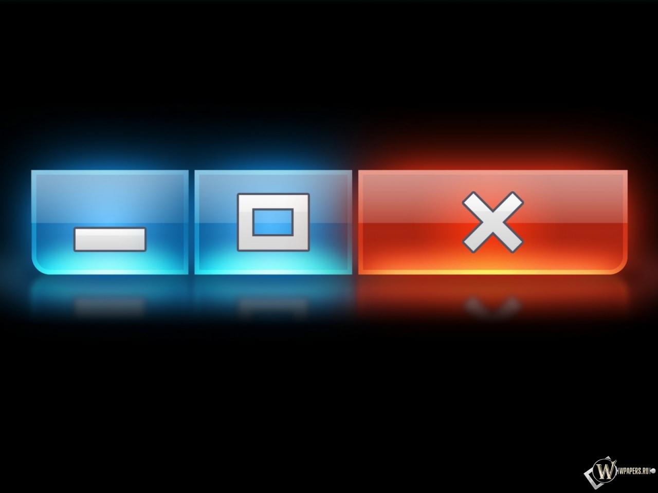 Кнопки Windows 1280x960