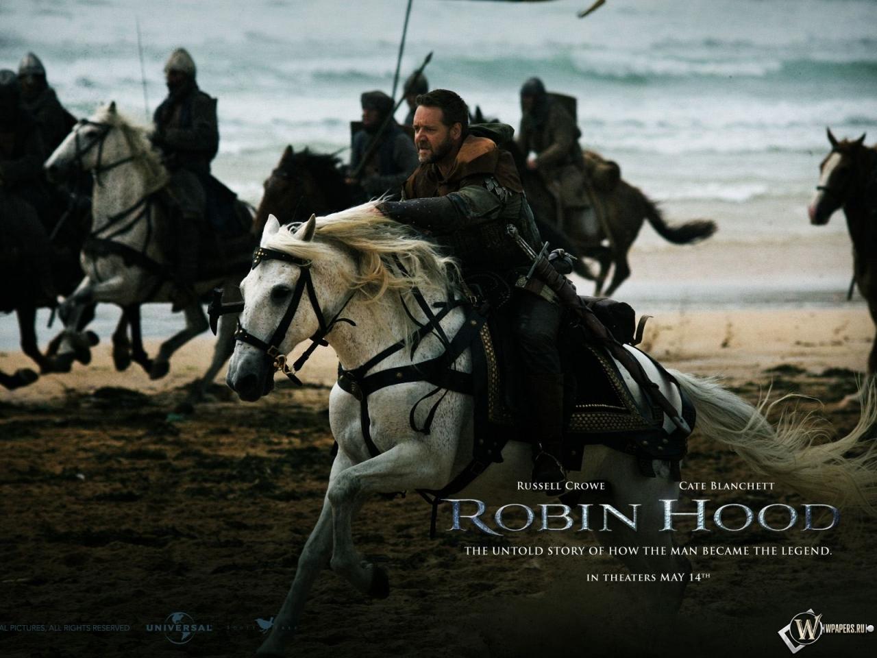 Робин Гуд 1280x960