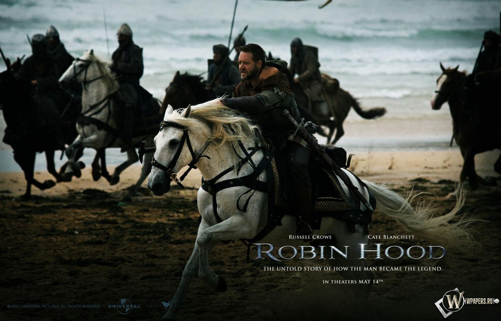 Робин Гуд 1600x1024