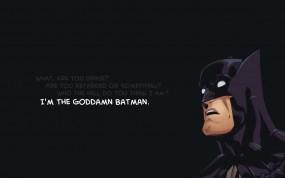 Обои Бэтмен: Бэтмен, Удивление, Супергерой, Фраза, Фильмы