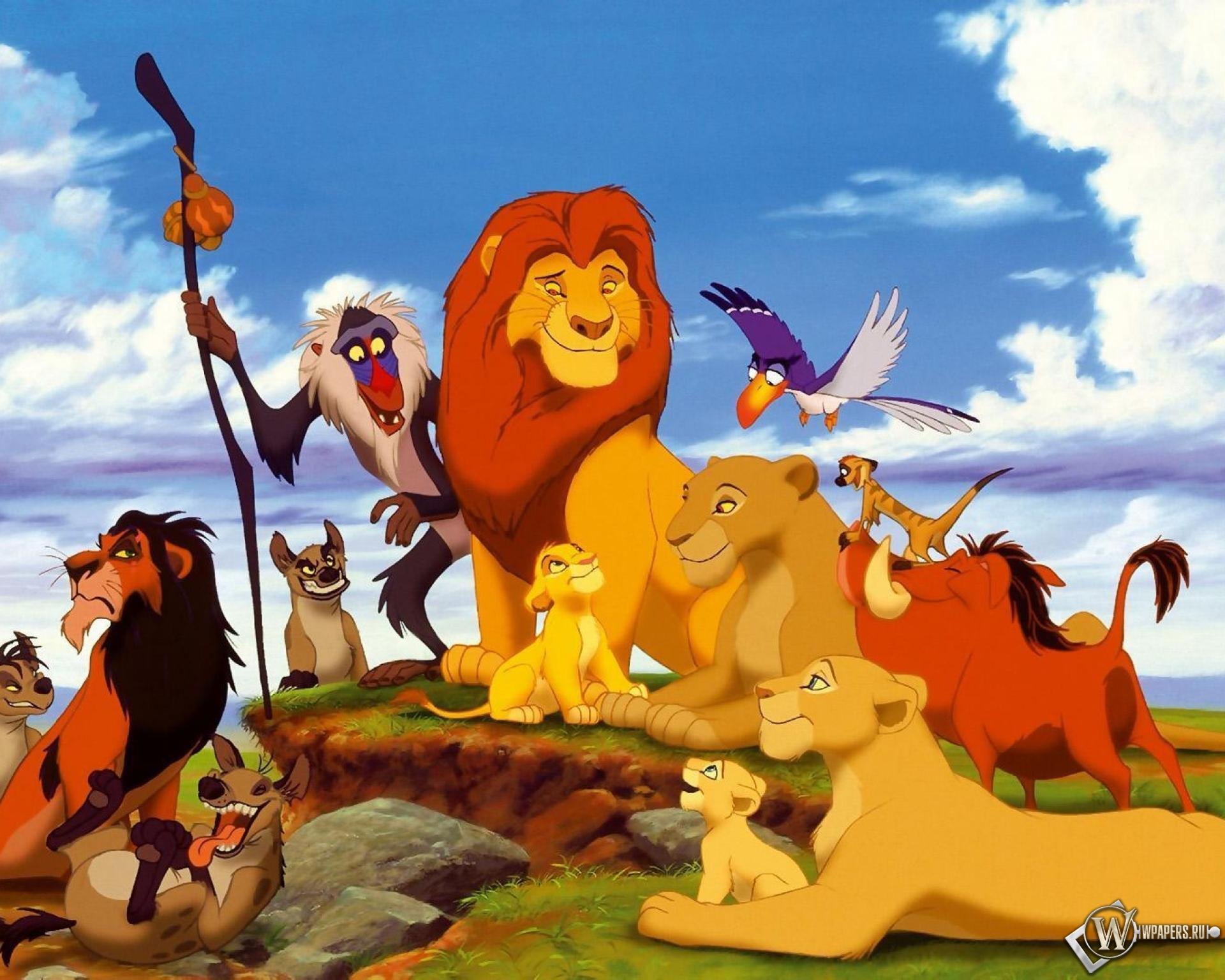 Картинки львом королю король лев, папе