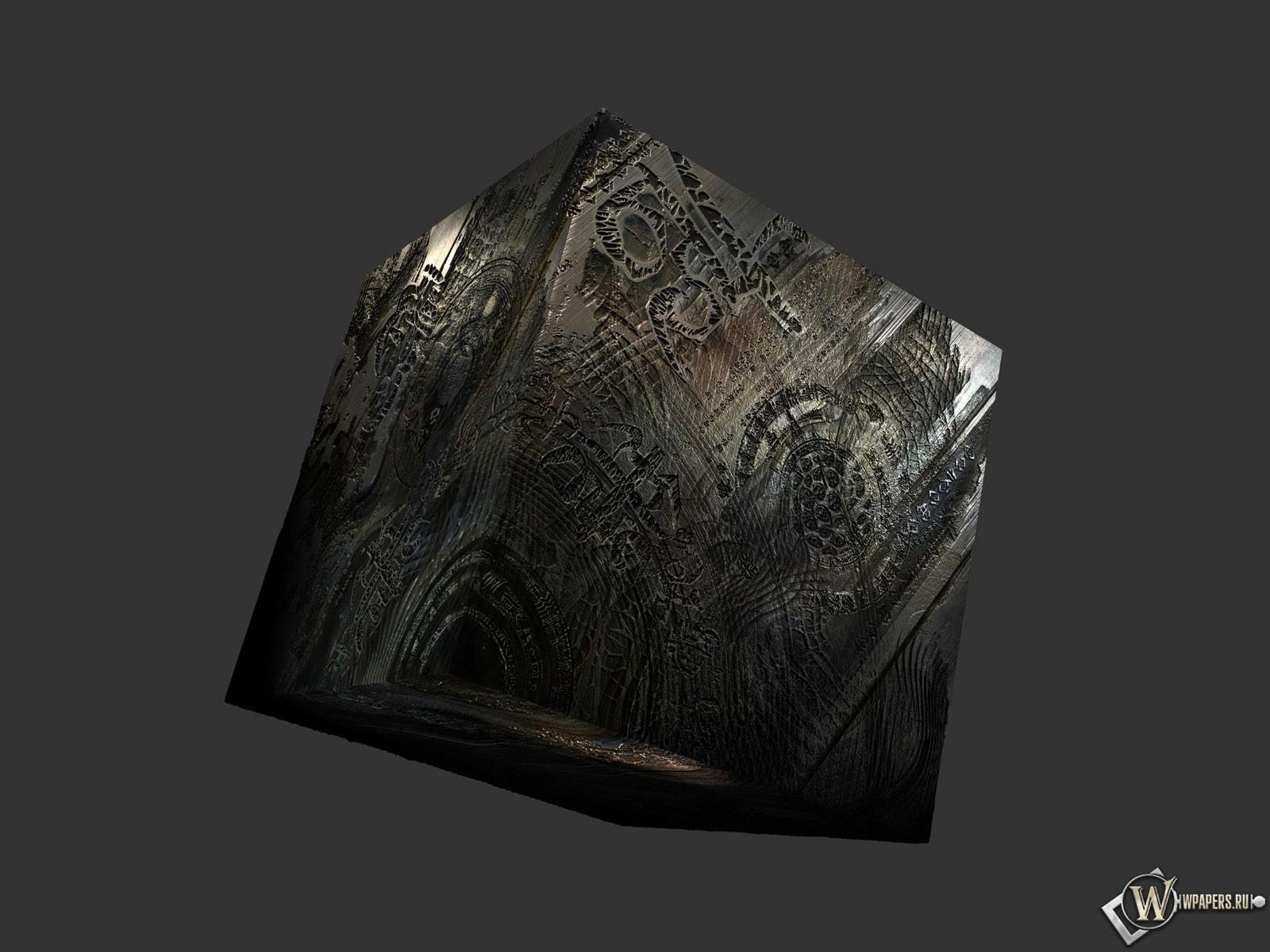 Энергетический куб 1600x1200