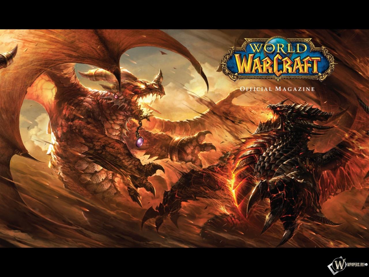 World of Warcraft 1280x960