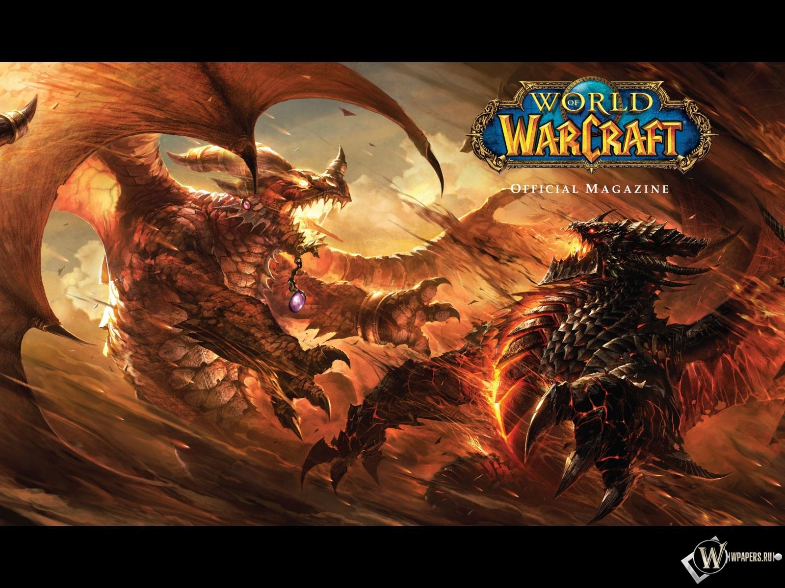 World of Warcraft 1600x1200