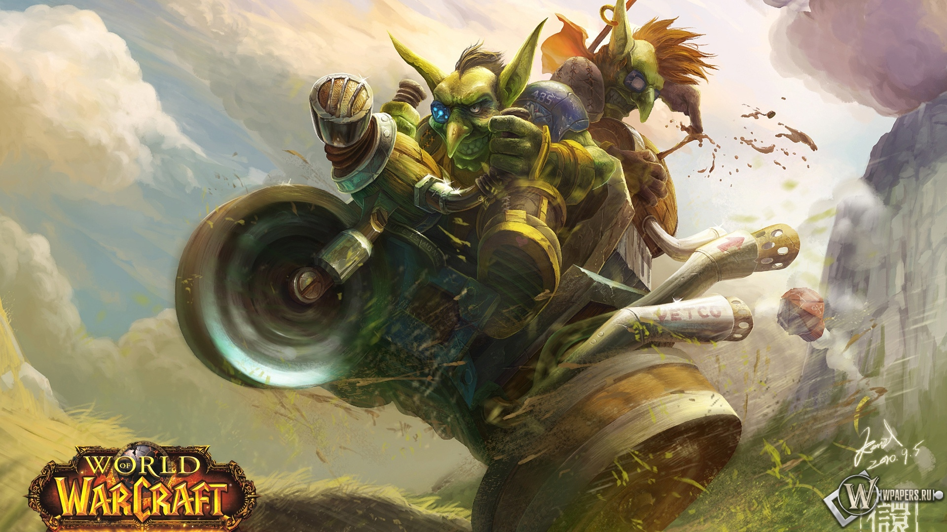 essay om world of warcraft