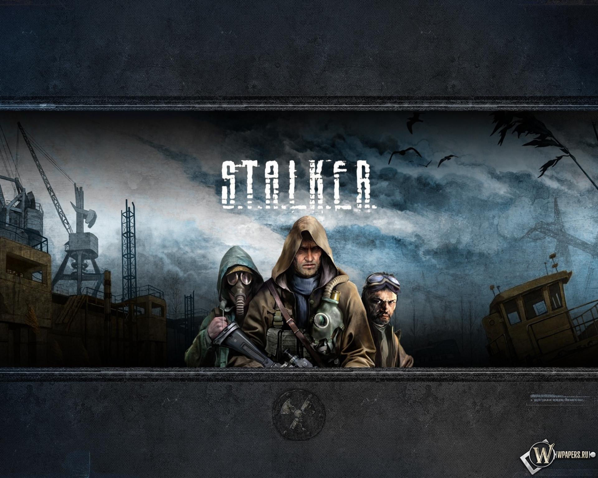 Скачать бесплатно все картинки из игры сталкер 13