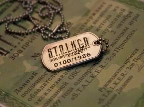 Stalker Сall of Pripyat