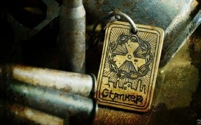 Медальон сталкера