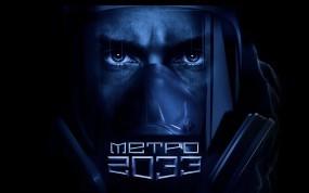 Обои Метро 2033: Противогаз, Метро 2033, Другие игры