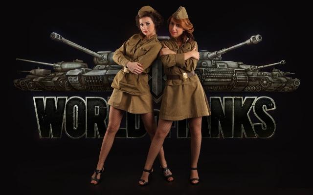 World of Tank