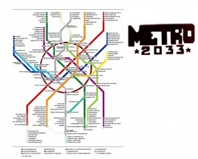 Обои Метро 2033: Карта, Метро 2033, Другие игры