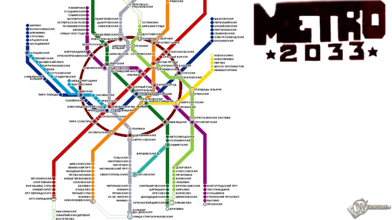 shlyuhi-metro-kashirskaya