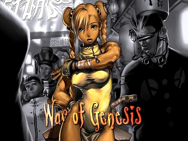 War of genesis