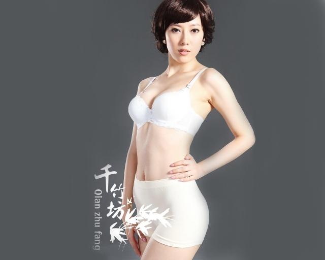 Qian Zhu Fang
